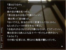 九十九パーセント Game Screen Shot5