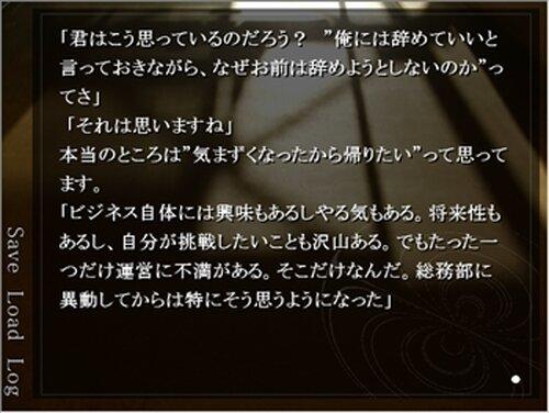 九十九パーセント Game Screen Shots