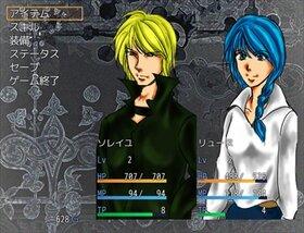 宵闇に輝く太陽と月 Game Screen Shot4
