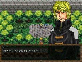宵闇に輝く太陽と月 Game Screen Shot5