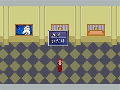 無限絵廊 Game Screen Shots
