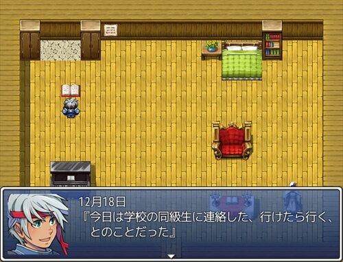 トラウマス Game Screen Shot1