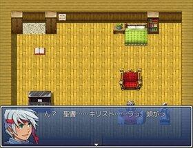 トラウマス Game Screen Shot3