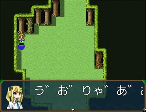 無人島と何か Game Screen Shot1