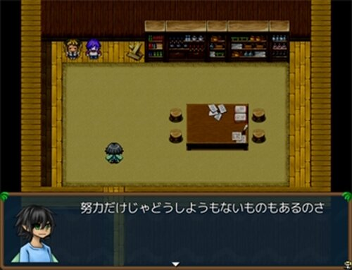 無人島と何か Game Screen Shot4