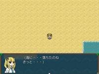 無人島と何か