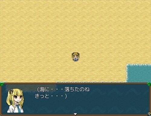無人島と何か Game Screen Shots