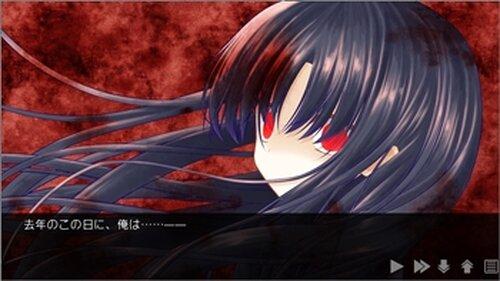 孤独ノユリカゴーブラッシュアップ体験版ー Game Screen Shot3
