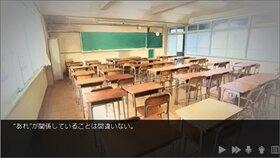 孤独ノユリカゴーブラッシュアップ体験版ー Game Screen Shot4
