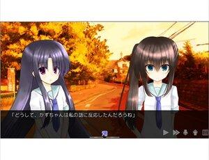 孤独ノユリカゴーブラッシュアップ体験版ー Game Screen Shot
