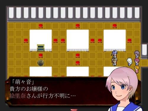 ヒトリボッ血Third~カクレンボ~ Game Screen Shot1