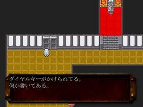 ヒトリボッ血Third~カクレンボ~ Game Screen Shot5