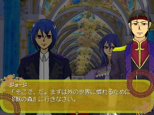 ディグリニの紋様伝(体験版) Game Screen Shot1