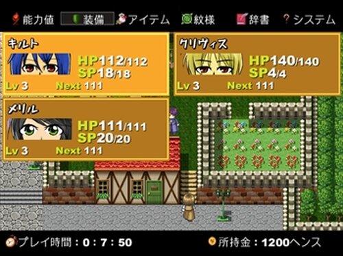 ディグリニの紋様伝(体験版) Game Screen Shot2