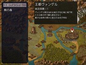 ディグリニの紋様伝 Game Screen Shot3