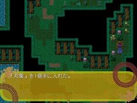 ディグリニの紋様伝 Game Screen Shot4
