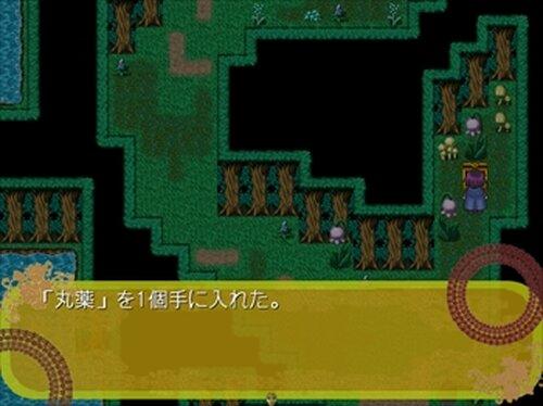 ディグリニの紋様伝(体験版) Game Screen Shot4