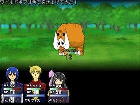 ディグリニの紋様伝 Game Screen Shot5