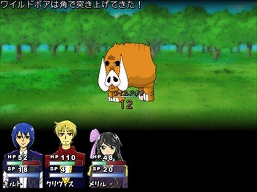 ディグリニの紋様伝(体験版) Game Screen Shot5