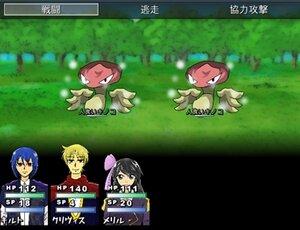 ディグリニの紋様伝(体験版) Game Screen Shot