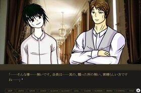 恋の糧 Game Screen Shot3