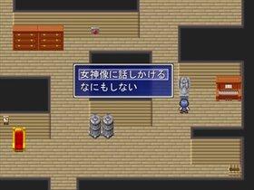 ゲーム実況大好きなLouが実況者向けの即死多めの脱出ゲーム作ってみた2 Game Screen Shot5