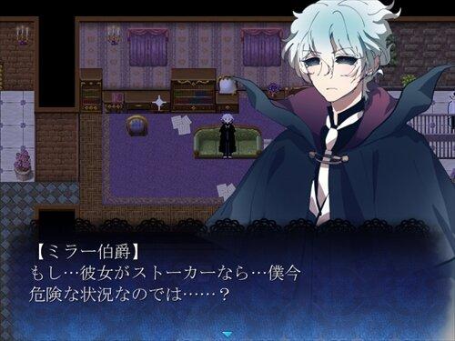 アリスと伯爵 Game Screen Shot1
