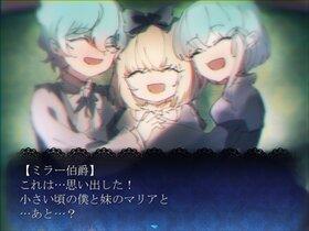 アリスと伯爵 Game Screen Shot2