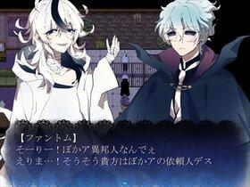 アリスと伯爵 Game Screen Shot3