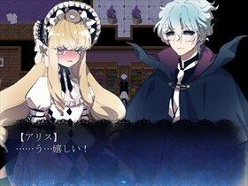 アリスと伯爵 Game Screen Shot4