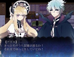 アリスと伯爵 Game Screen Shot