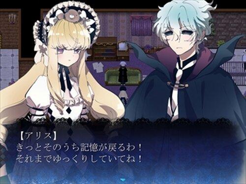 アリスと伯爵 Game Screen Shots