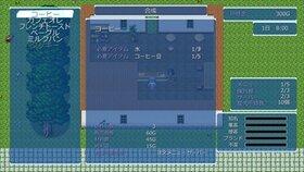 残された期日は30日 店じまいまでのカウントダウン Game Screen Shot3