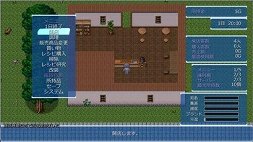 残された期日は30日 店じまいまでのカウントダウン Game Screen Shot4