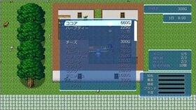 残された期日は30日 店じまいまでのカウントダウン Game Screen Shot5