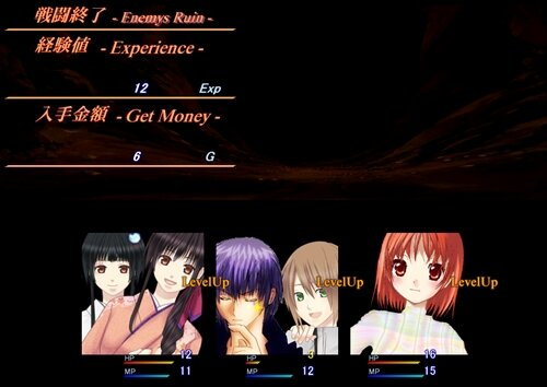 BOY&FANTASY2 ~偽りの聖女~ Game Screen Shot1