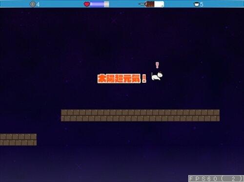 光を失うおゆきはハンバーグを食う~ゆきにゃんとらいある~ Game Screen Shot3