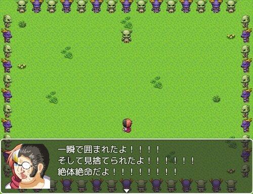 半人前の異世界転生! Game Screen Shot1