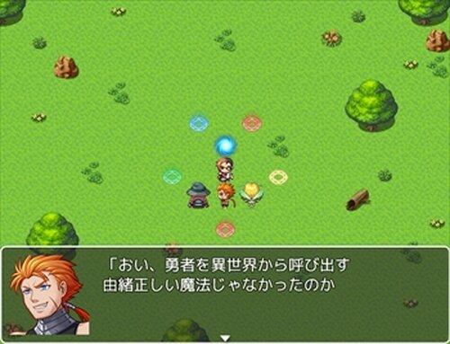 半人前の異世界転生! Game Screen Shot3