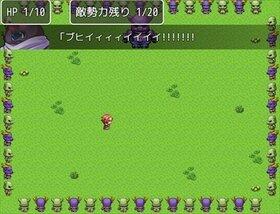半人前の異世界転生! Game Screen Shot5