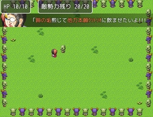 半人前の異世界転生! Game Screen Shots