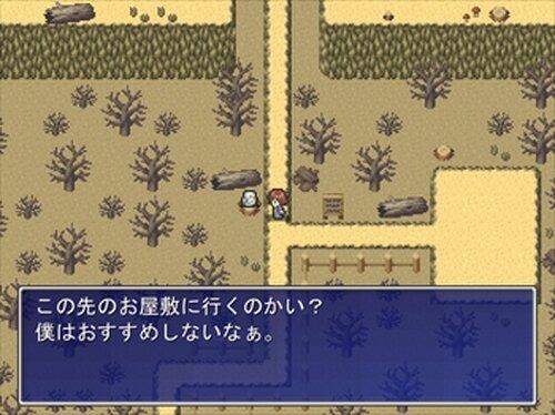 醜いアヒルの娘  Game Screen Shot3