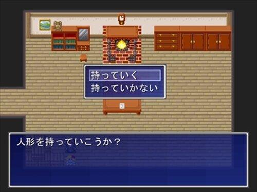 醜いアヒルの娘  Game Screen Shot4