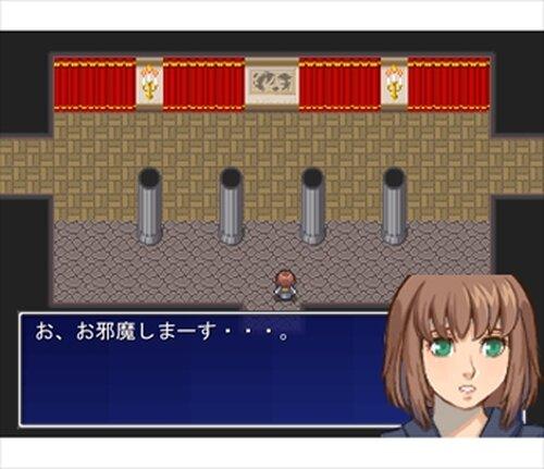 醜いアヒルの娘  Game Screen Shots