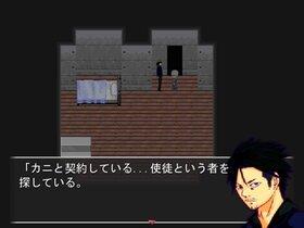 HORNER! Game Screen Shot2