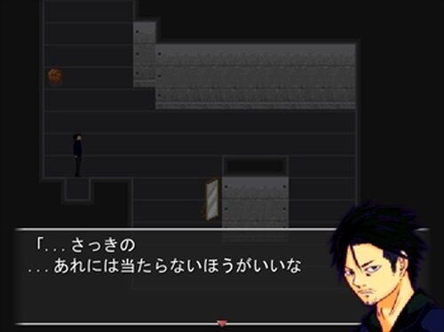 HORNER! Game Screen Shot3