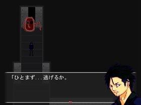 HORNER! Game Screen Shot4