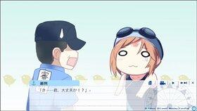 ナツイロセールトリムtrial-voyage Game Screen Shot2