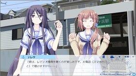ナツイロセールトリムtrial-voyage Game Screen Shot3