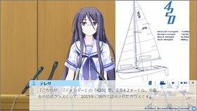 ナツイロセールトリムtrial-voyage Game Screen Shot4